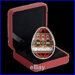 2016 Traditional Ukrainian Pysanka $20 1OZ COIN PURE SILVER Canada